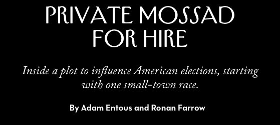 emptywheel's photo on Private Mossad for Hire