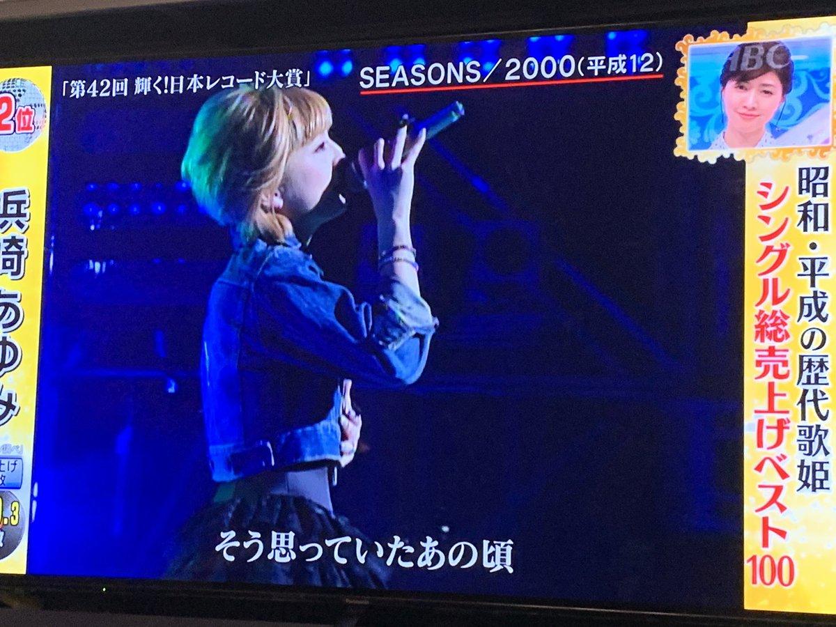 あっこ's photo on 浜崎あゆみ