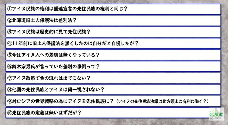 20190211_ch_hokkaido01