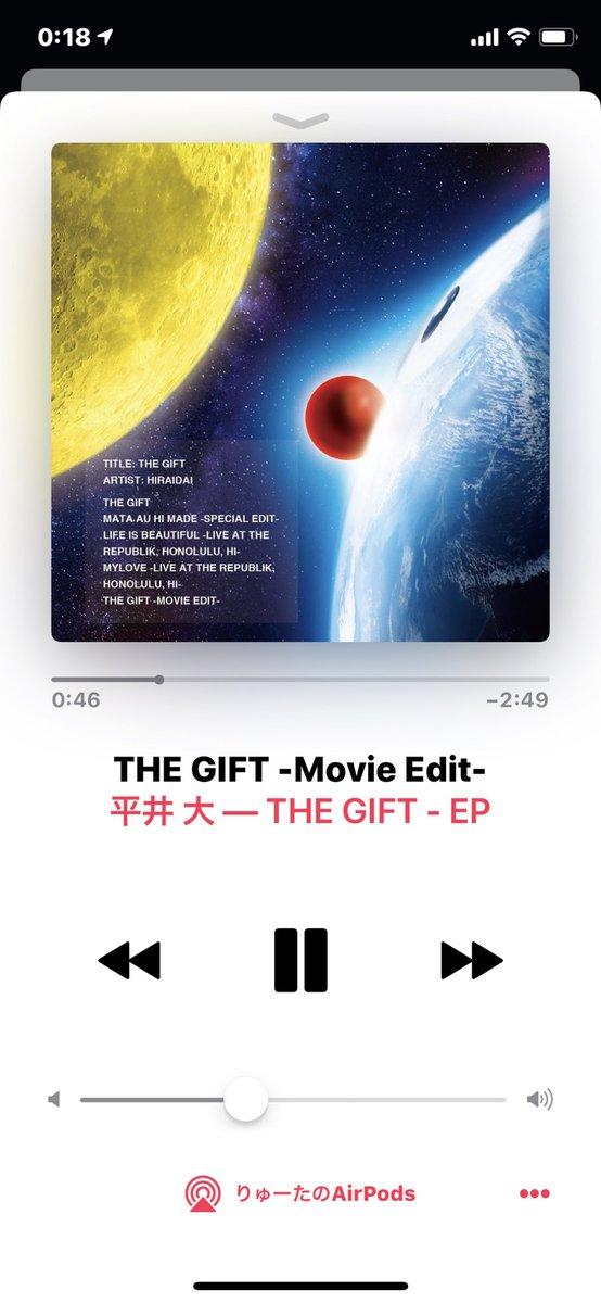 lyrics the gift movie edit 平井 大