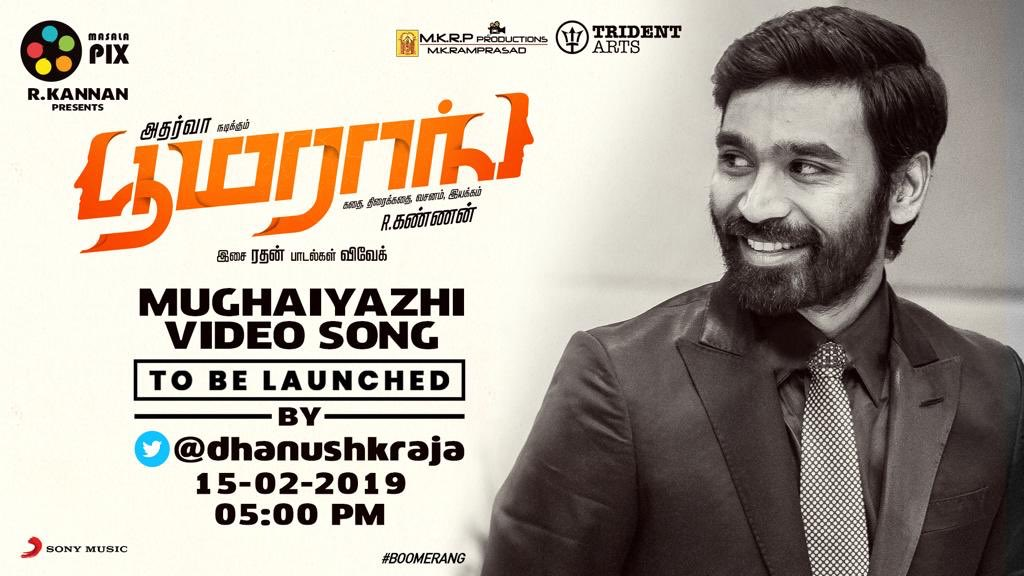"Our favourite star Danush is releasing the first video song ""Mughaiyazhi Pennodu"" from my movie Boomerang coming Friday! Stay tuned! This is just a start!!! @Atharvaamurali @akash_megha @SonyMusicSouth @actorsathish @Actress_Indhuja @devarajdevaraj @DoneChannel1"