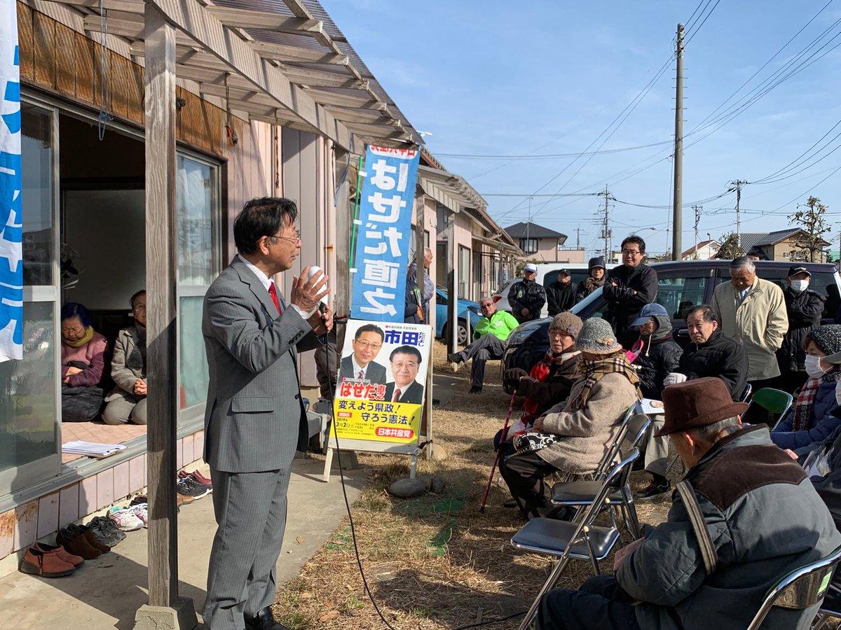 RT @hasedakimiko: 近づく県議選に向けて、伊勢崎市区予定候補者で私の夫のはせだ直之の事務所開き、予定を大きく超えて120人もの方々が集まってくださいました❣️頑張ります。 https://t.co/l9TqzNp8gC