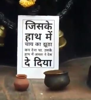 Republic's photo on #ModiInsulted