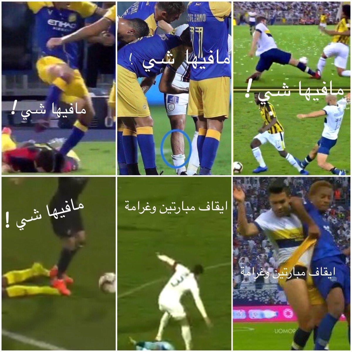 مُجَهّؤٌلُ (^_~)'s photo on #الانضباط_النصر_خط_احمر