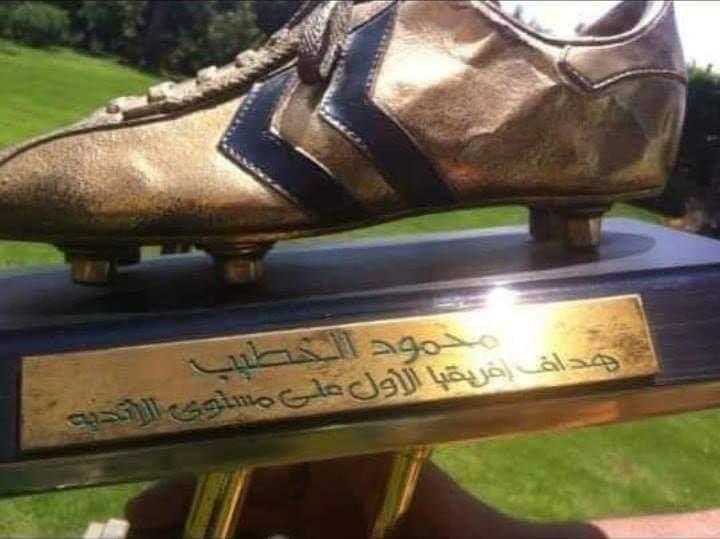 Alaa Eldin Hamdy's photo on #حذاء_الخطيب_هديه_لمقامكم