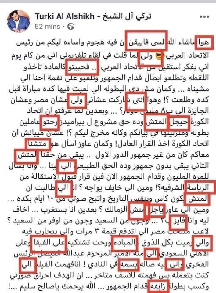 thanks 😎's photo on #حذاء_الخطيب_هديه_لمقامكم