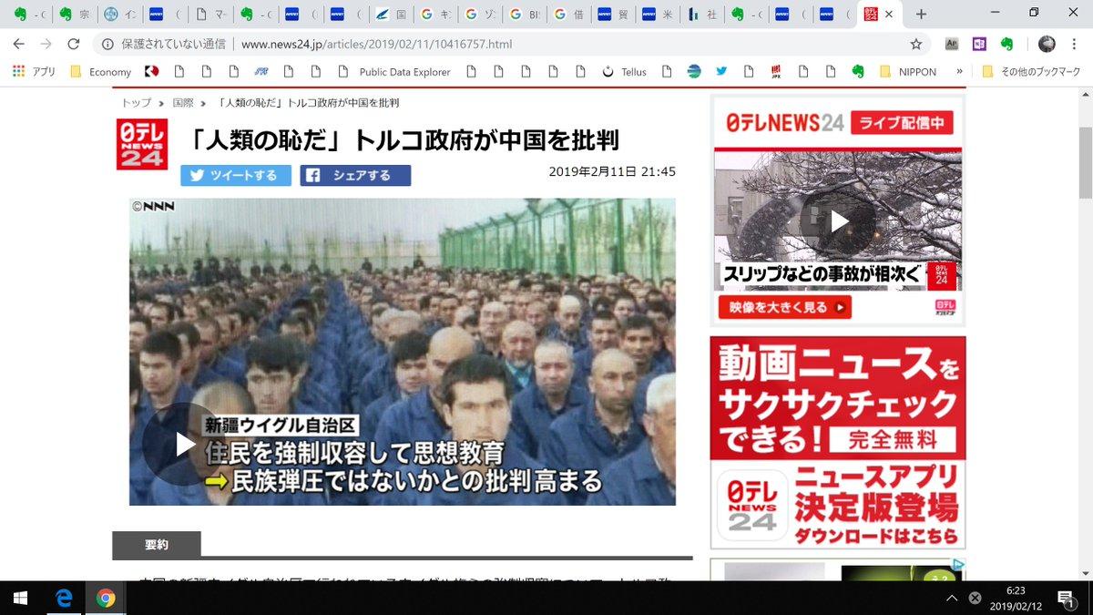 Takamoto Toshihito's photo on トルコ政府