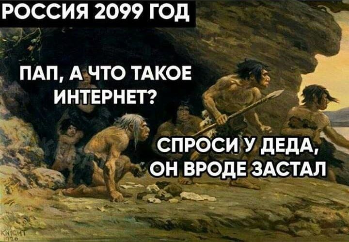 13,8% россиян продолжают жить без туалета в доме, а Путин собрался базу на Луне строить, - Явлинский о лунной стратегии РФ - Цензор.НЕТ 6506