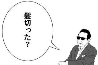 京王サーバルヘッドマークゆりたそ's photo on #けものフレンズ2