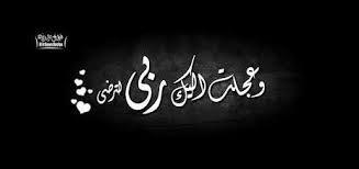 #حط_تغريده_يحبها_الله صورة فوتوغرافية