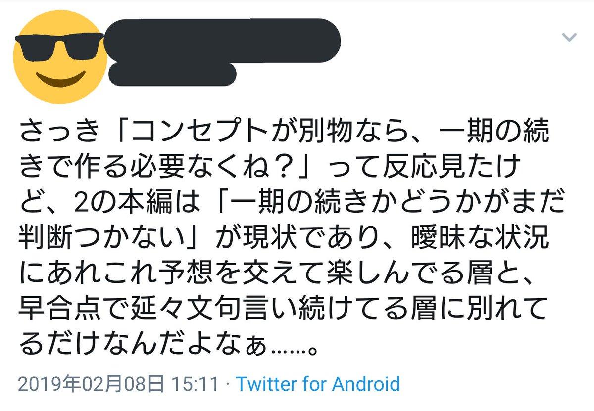 カムイ(甲殻類)'s photo on 紙飛行機