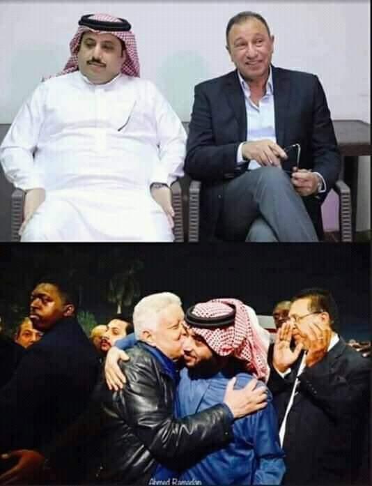 حماده البشير's photo on #حذاء_الخطيب_هديه_لمقامكم