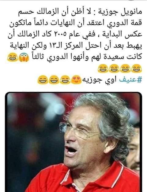 ahmed beltagui's photo on #حذاء_الخطيب_هديه_لمقامكم