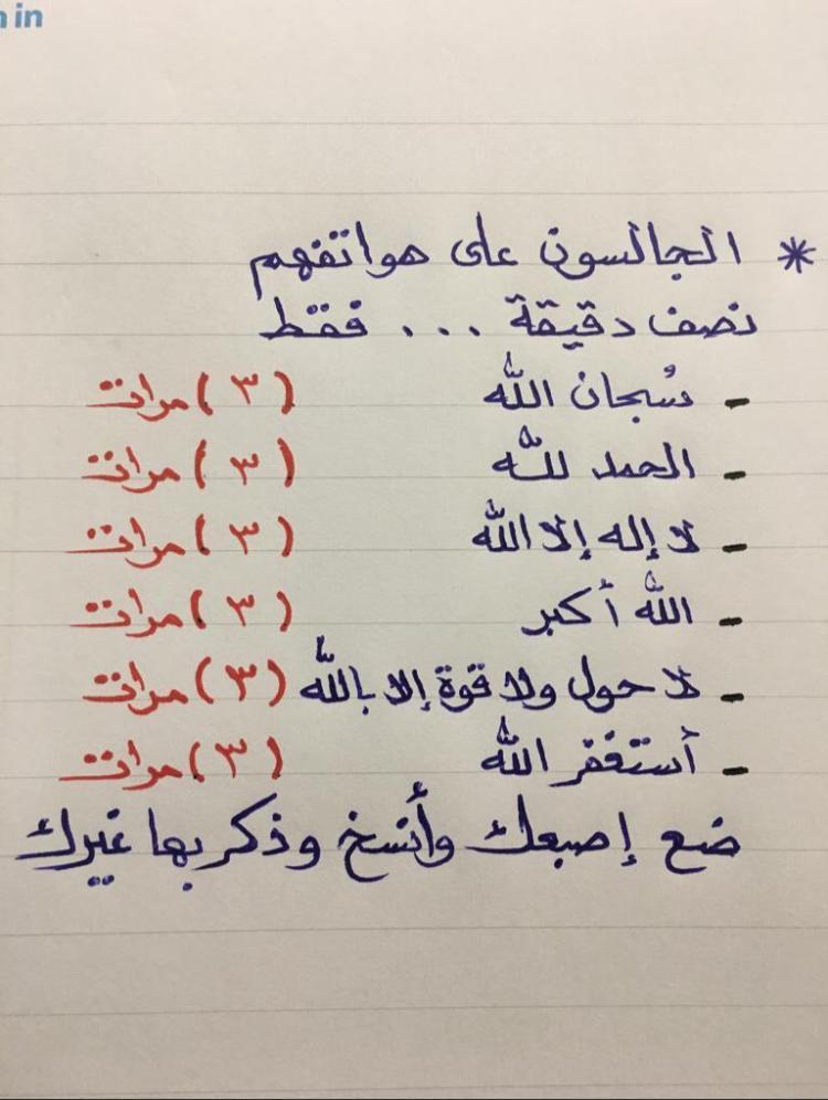 al_bara's photo on #سيارتك_مع_د_محمد_البقمي١١