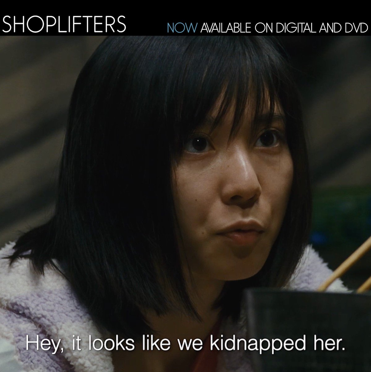 The Oscar nominated @Shoplifters is now available on digital and DVD. Watch today: http://bit.ly/OwnShoplifters