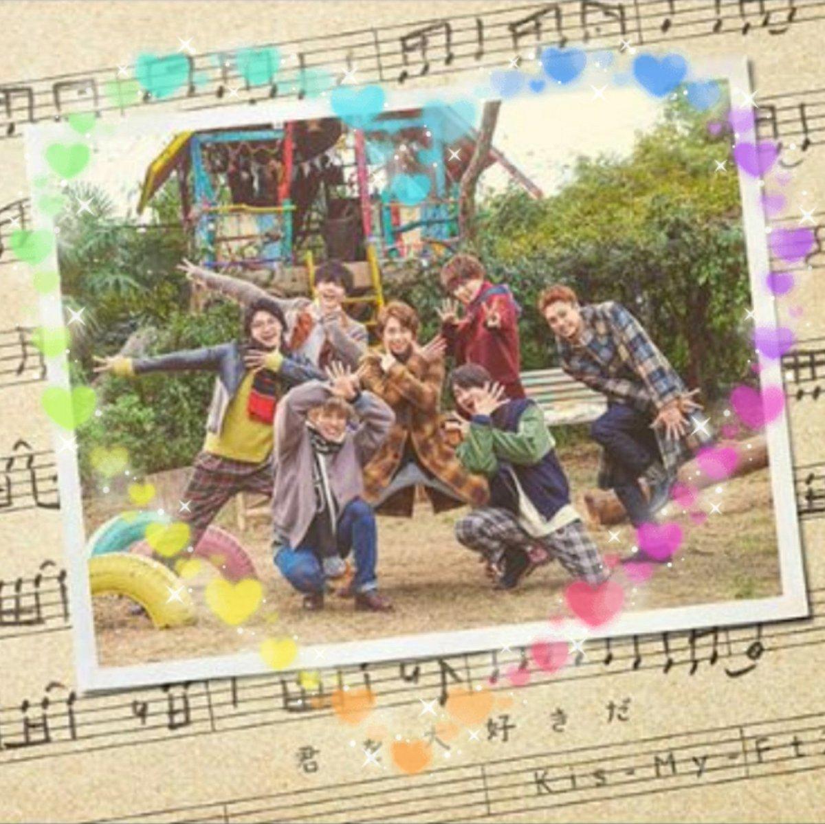 ひなたま7's photo on オリコン1位