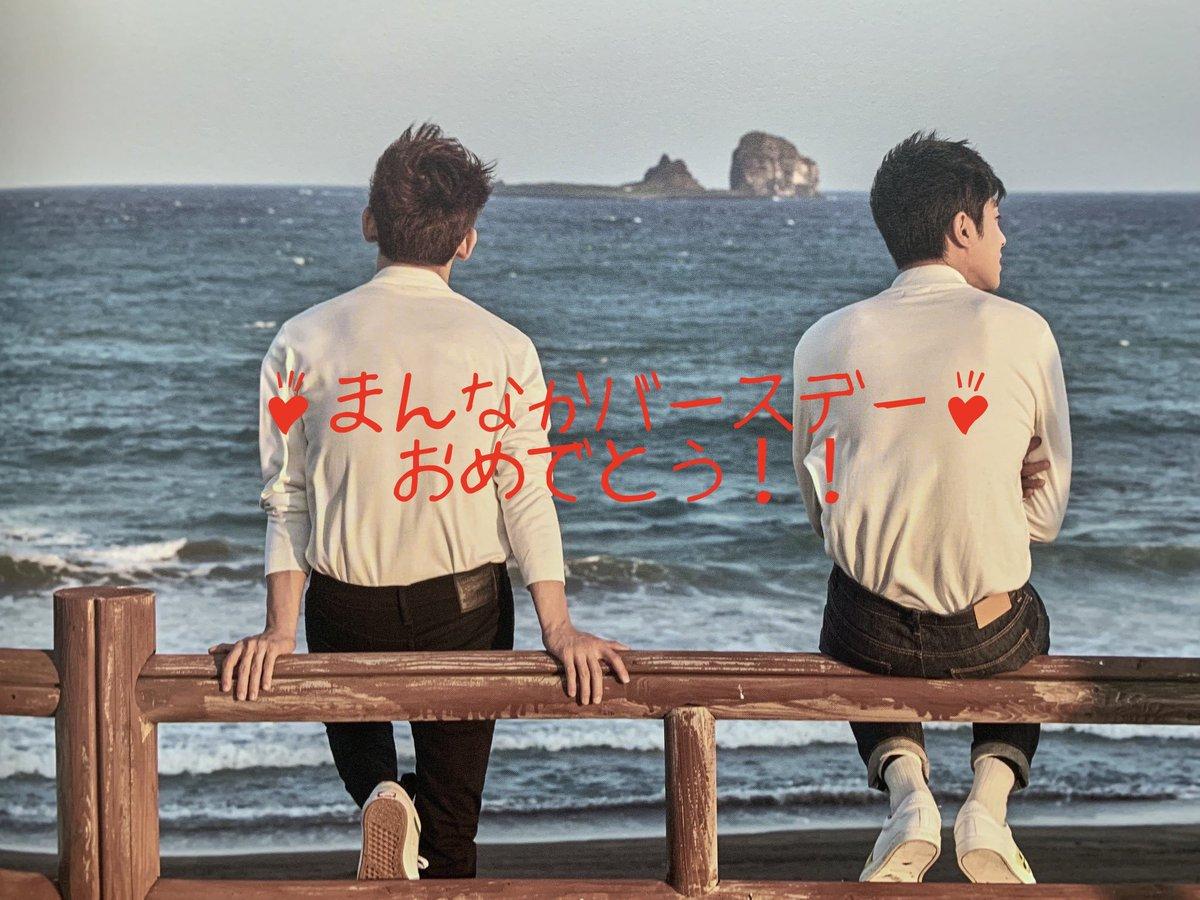 ちゃみさゆ's photo on #HominMiddleBirthDay