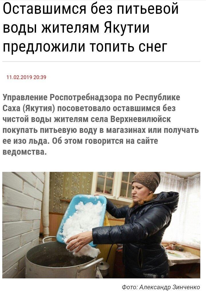 13,8% россиян продолжают жить без туалета в доме, а Путин собрался базу на Луне строить, - Явлинский о лунной стратегии РФ - Цензор.НЕТ 6590