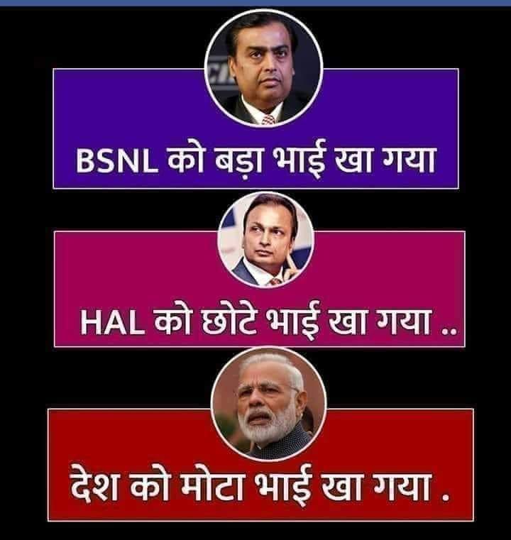 फेल स्टूडेंट हमेशा टॉपर से चिढ़ता है - अरुण जेटली!! तुम कौन से टॉपर हो जेटली? जिंदगी और मौत के बीच फंसे हो शर्म करो! अब पता चला कि तुम्हारी पूरी कैबिनेट राहुल गांधी से क्यों चिढ़ती है. मेहनत करो शायद इस बार पास हो जाओ जेटली! #RafaleScam #bjpfails #BJP_भगाओ_देश_बचाओ