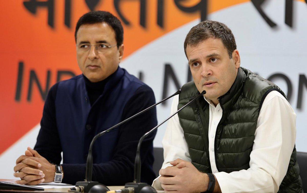 Congress's photo on Anil Ambani