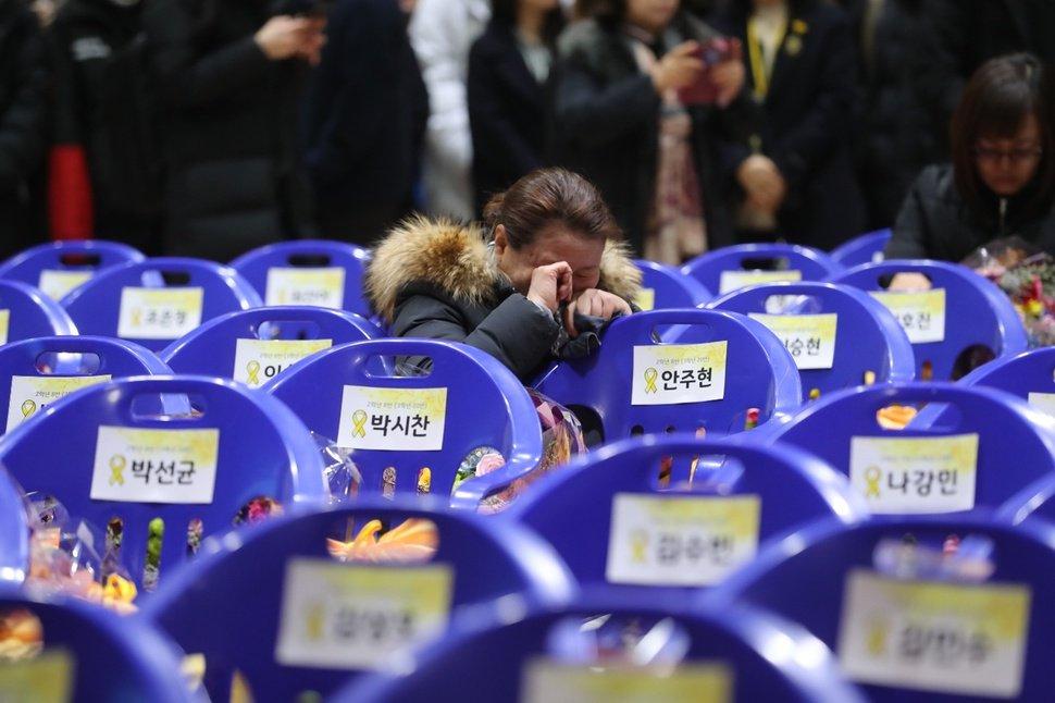 한겨레's photo on 단원고