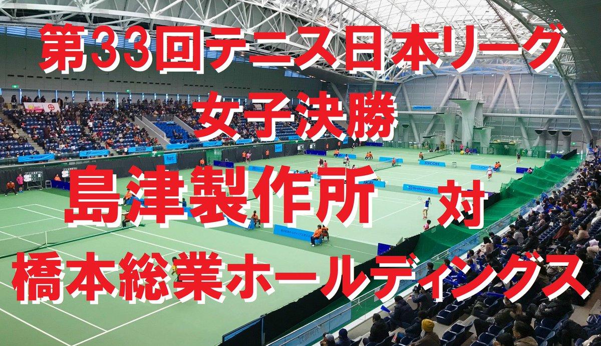 吉崎仁康's photo on 女子テニス