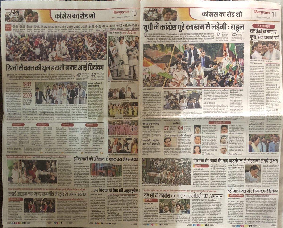 कहॉ पड़े हो चक्कर मे ! कोई नही है टक्कर मे !! @RahulGandhi  @priyankagandhi  @JM_Scindia ज़िन्दाबाद