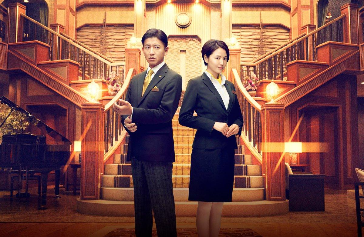 ホテル コルテシア東京【公式】's photo on Top 30