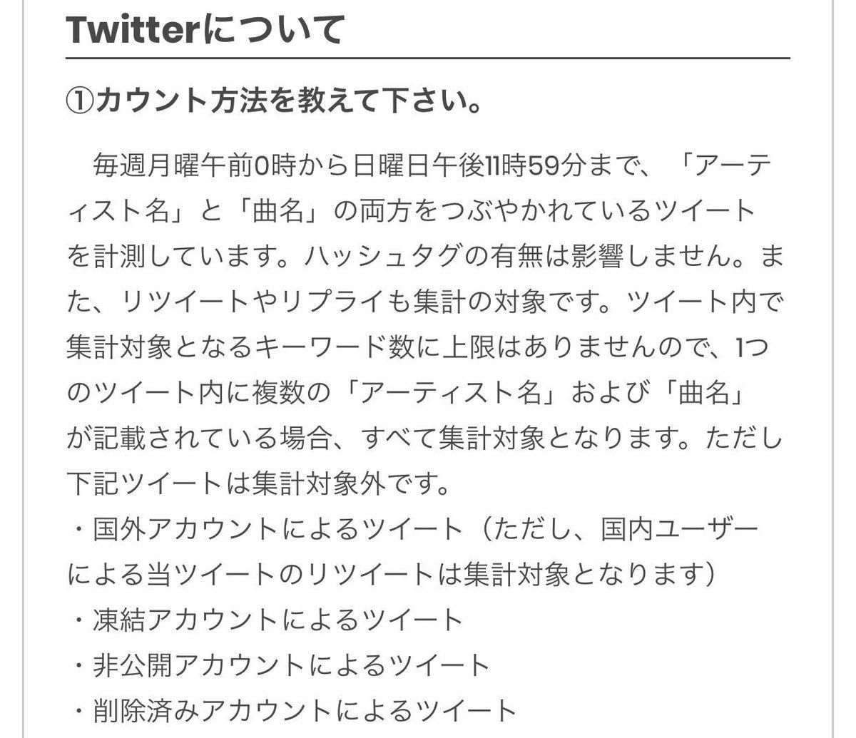 智♡山P's sweetie's photo on ビルボード