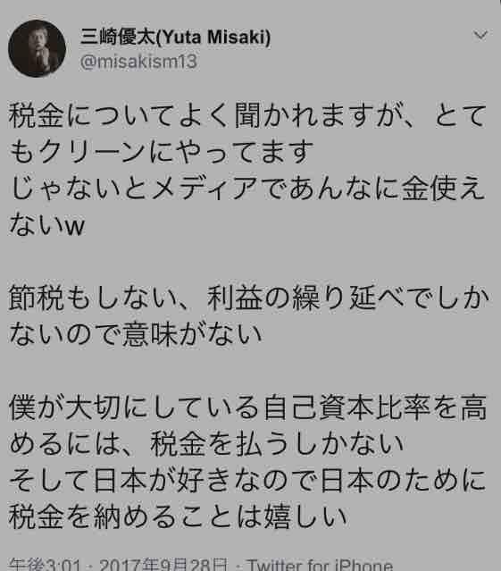 株吉's photo on 東京地検特捜部