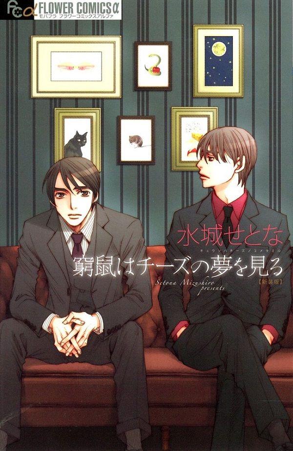 ブクログ 読書管理アプリ's photo on 大倉さん