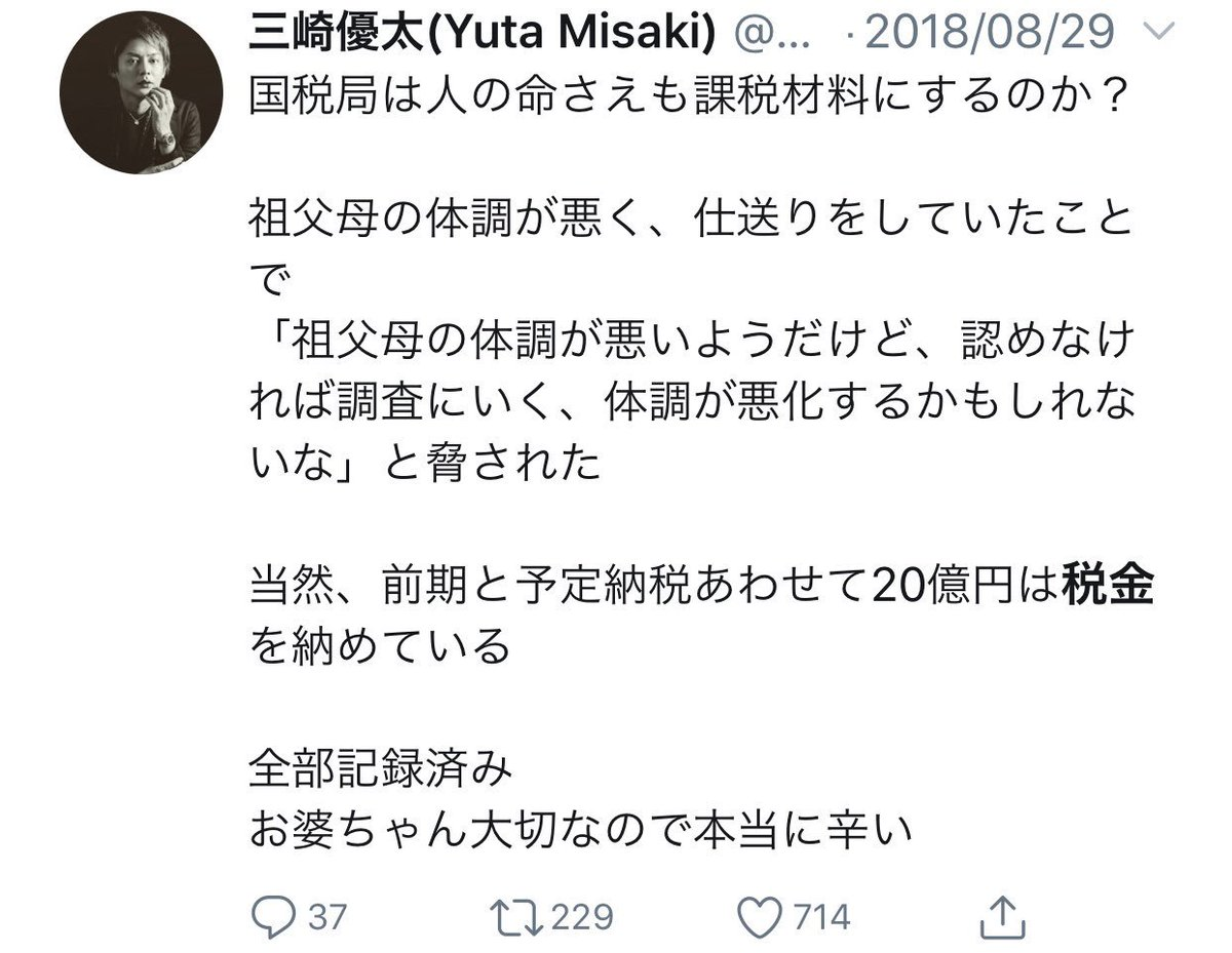 くりぱか's photo on 青汁王子
