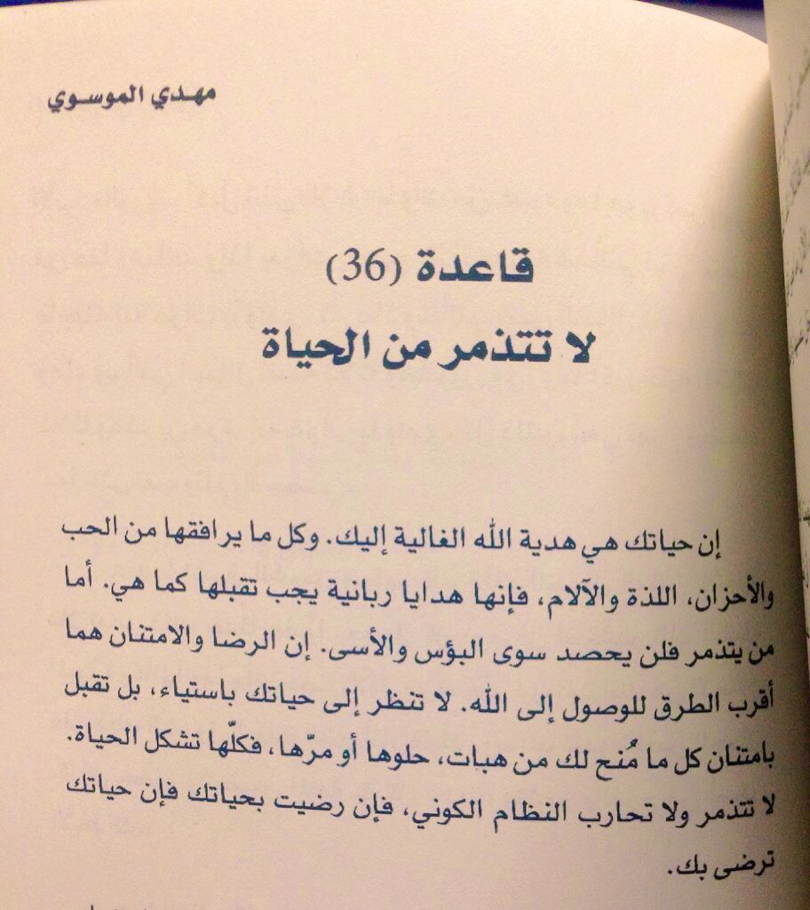 shoory's photo on #تتحقق_السعاده_اذا