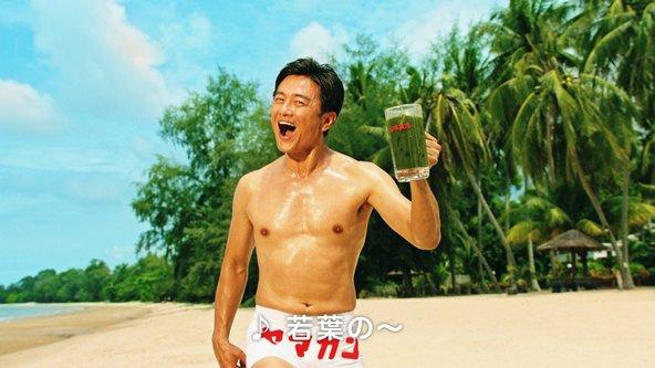ザ グレート 歌舞伎座前's photo on 青汁王子