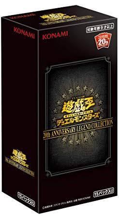 遊戯王OCG デュエルモンスターズ 20th ANNIVERSARY LEGEND COLLECTIONに関する画像17