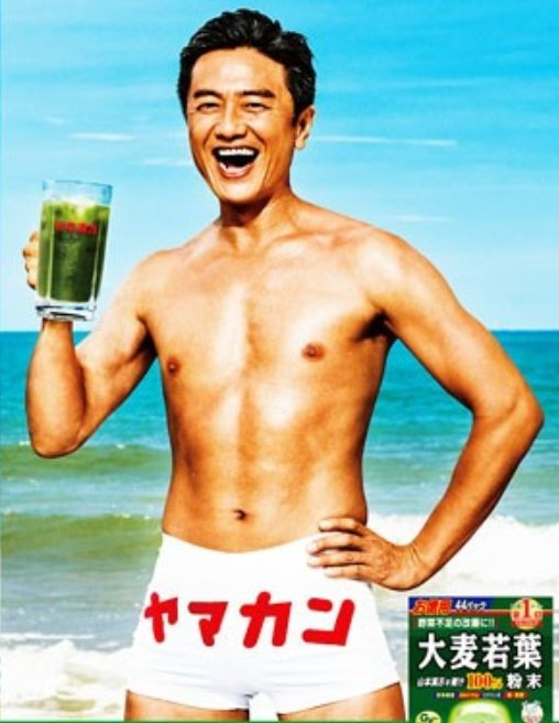 кцм¡и☪︎ *.'s photo on 青汁王子