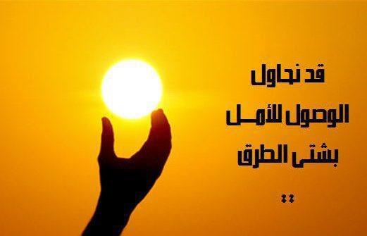 ابوحور's photo on #تتحقق_السعاده_اذا
