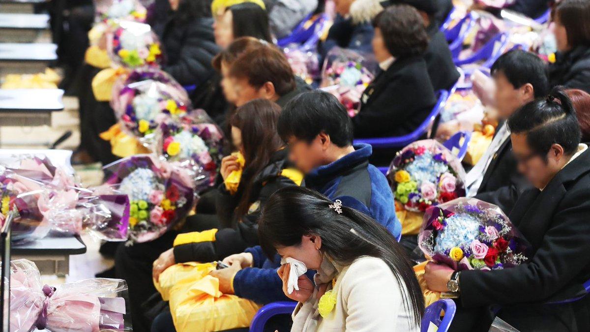 SBS 뉴스's photo on 명예졸업식