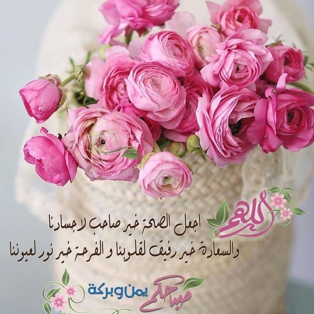 د/مشاعر ..'s photo on #تتحقق_السعاده_اذا