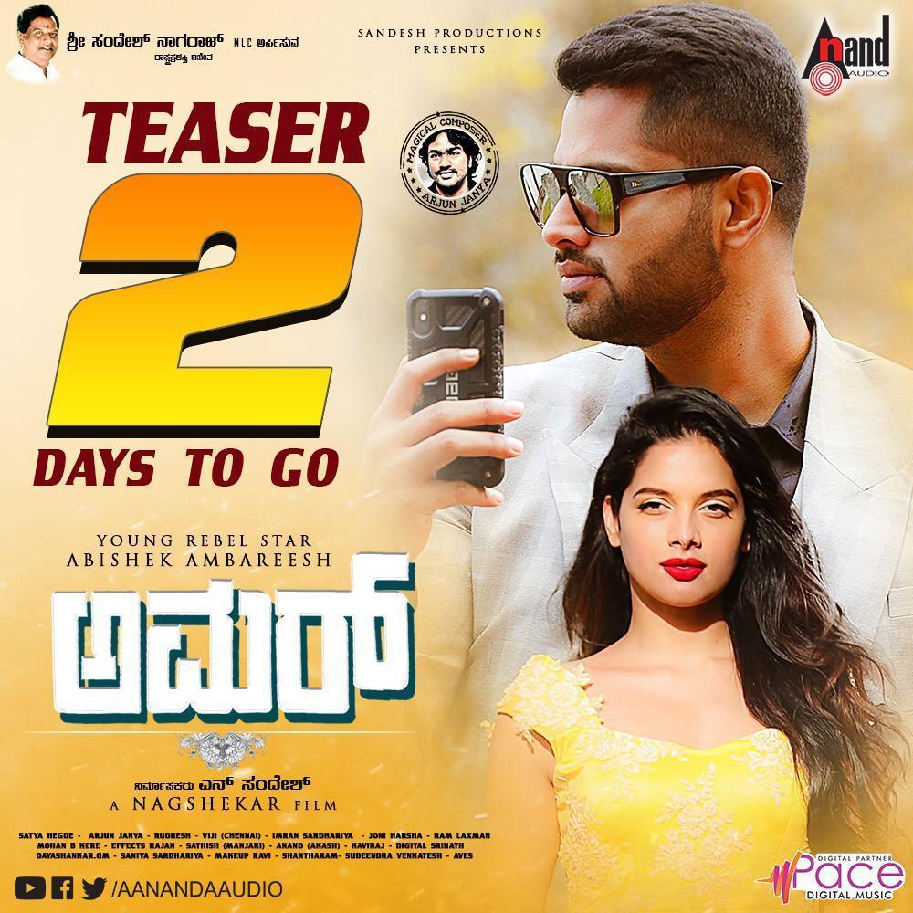 Amar Kannada Movie Poster