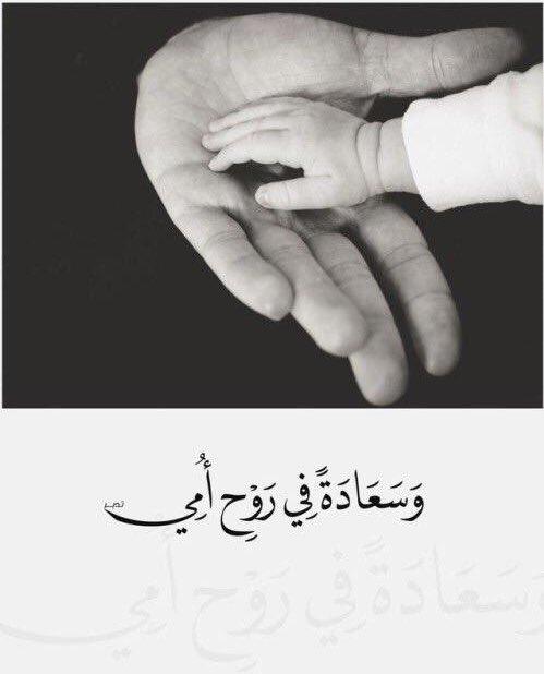 W.A✨'s photo on #تتحقق_السعاده_اذا