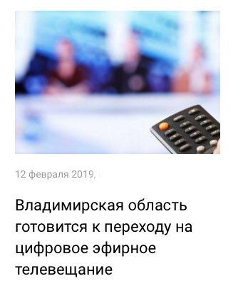 Владимирской Фото