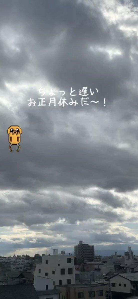 🧡🌸ぽっち🌸💙's photo on #徹子の部屋
