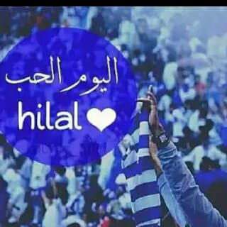 🇸🇦💙SEMO💙🇸🇦's photo on #صباحات_الهلال