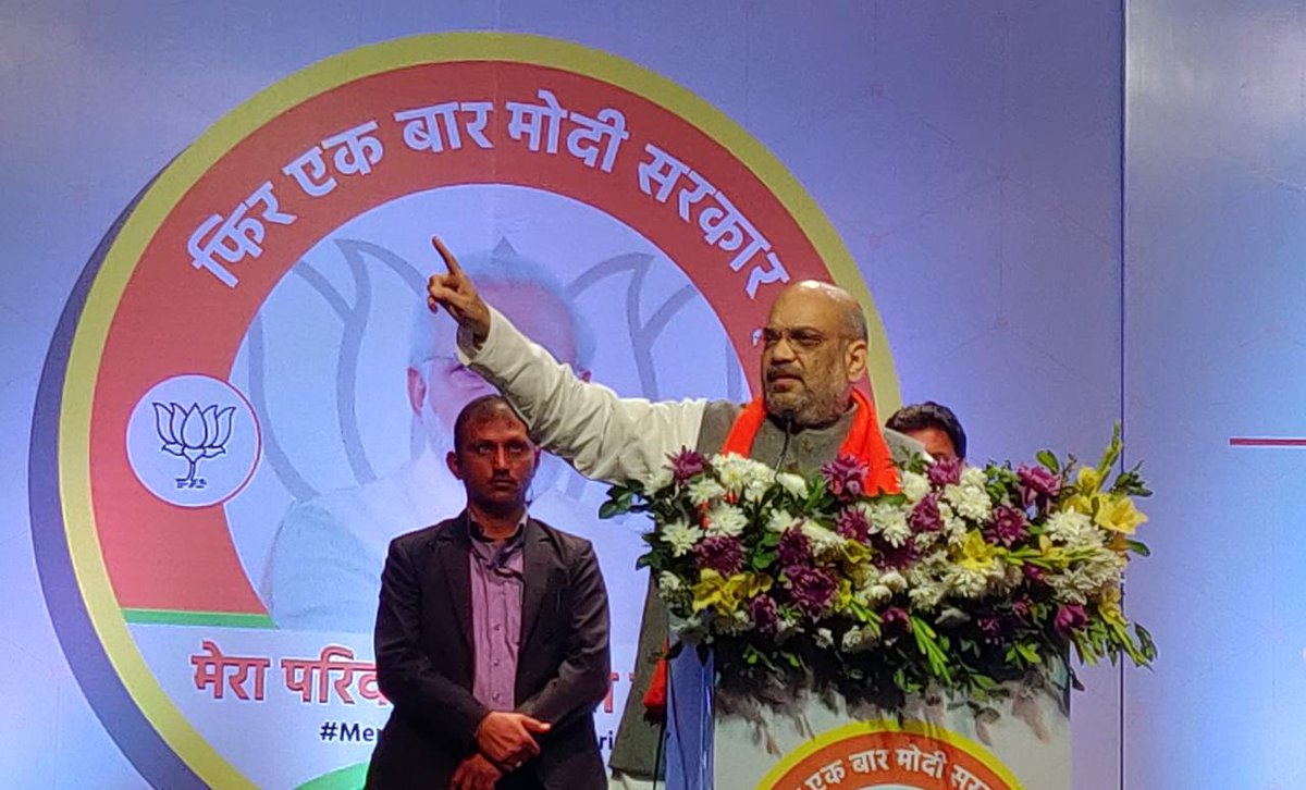 Amit Shah inaugurates nation-wide 'Mera Parivar-Bhajpa Parivar' campaign of BJP from Gujarat