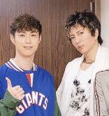 akipoco❤︎.*🌸's photo on #徹子の部屋