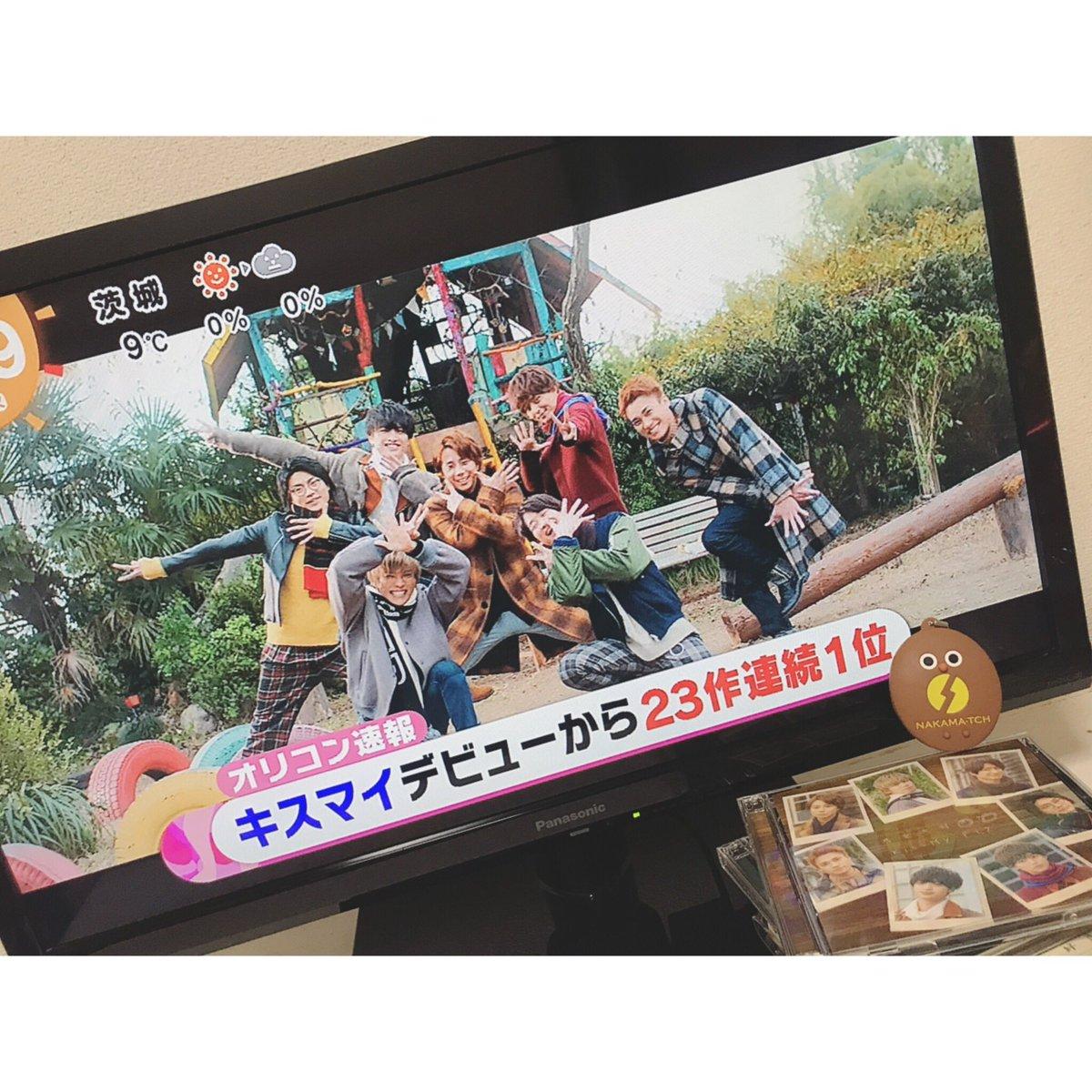 ぴ の's photo on #なかまっち大作戦大成功