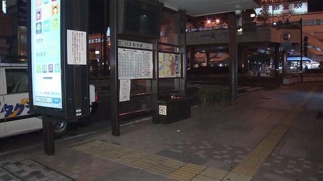 はてブ(users100)エントリー's photo on 特殊警棒