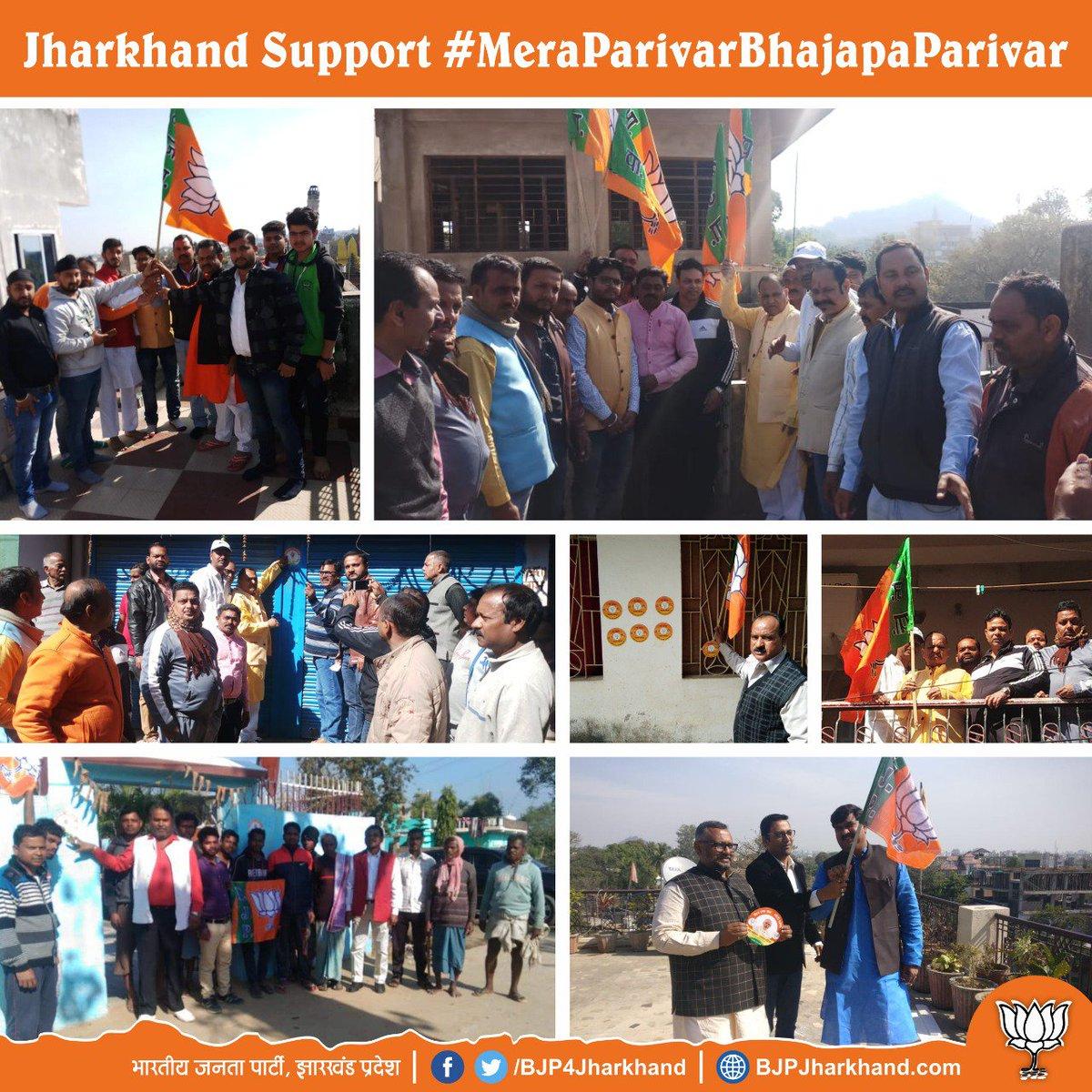 sujeet kumar's photo on #MeraParivarBhajapaParivar
