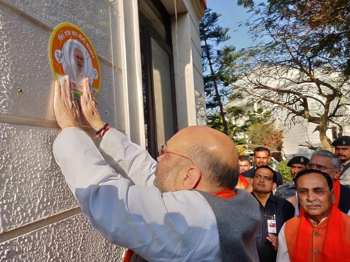 Amit Shah's photo on #MeraParivarBhajapaParivar